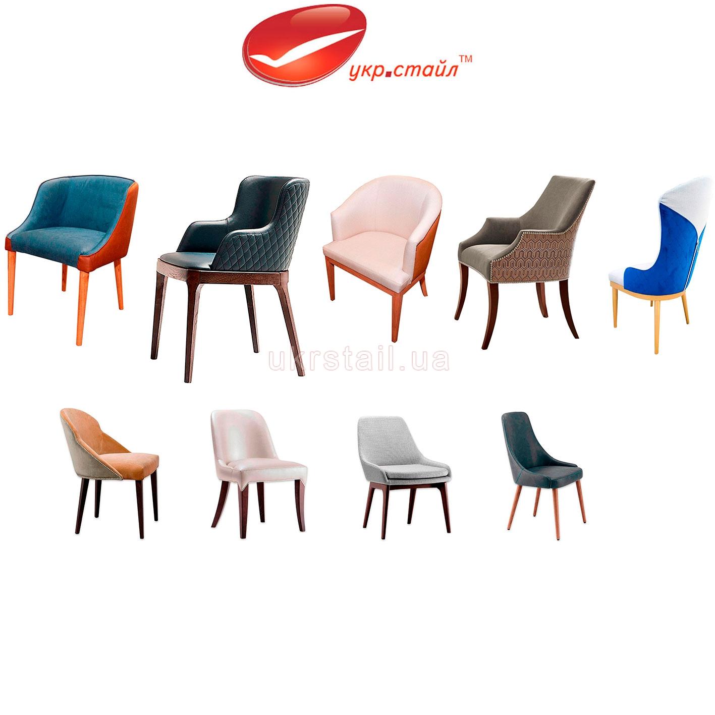Кресла для ресторанов и стулья в ассортименте